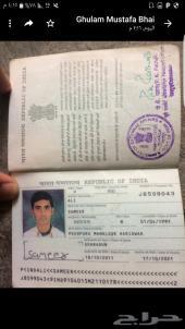 استقدام من الهند حارس عمارة على 500 ريال