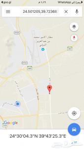 ارض تجاريه علئ شارع الملك سلمان ( طريق المطار