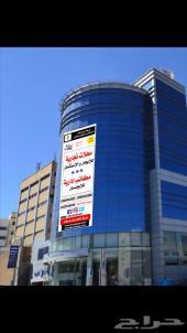 مكاتب ومحلات تجارية وادارية في مول بأبها وسط