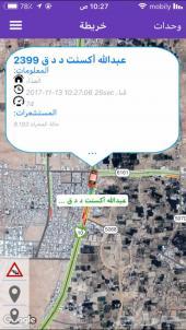 افضل خدمة لتتبع المركبات من شركة تواصل الرياض