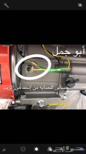 ماطور كهرباء ابوجمل