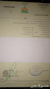 عاجل- للبيع ارض شرق الرياض طريق الدمام