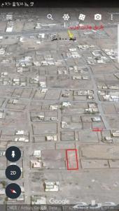 ارض سكنية او استثمارية بالدرب الحمراء