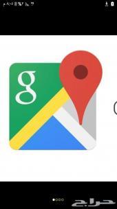 اضافة نشاطك التجاري على الخرائط google map