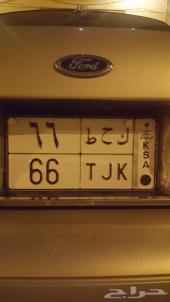 لوحة مميزه من رقمين للبيع