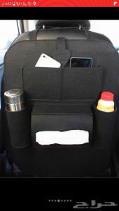 حقيبة تنظيم لي كريم واوبر مفيد