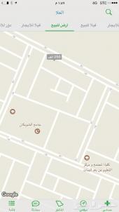 ارض بمدينة العلا للبيع