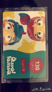بطاقات شحن تطبيق لمسه للأطفال