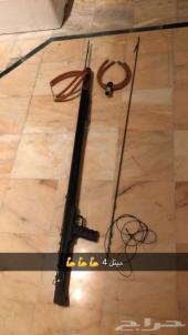 مسدس رايف ميتل  للصيد في البحر