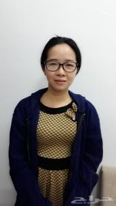 خادمة فيتنامية للتنازل