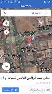 إظافة نشاطك التجاري في قوقل ماب Google map
