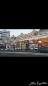 للبيع مبنى تجاري ( مطاعم  ومعارض )