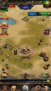 قلعة انتقام السلاطين