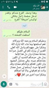 عسلزسدر اصلي مضمون وعلى الشرط