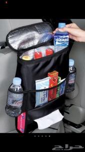 حقيبه سياره لتخزين وحفظ البرودة