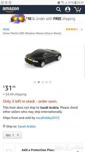 لمحبي مجسمات السيارات وعشاق سيارة أستون مارتن