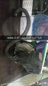 قطع غيار فولفو S80.S60.XC90