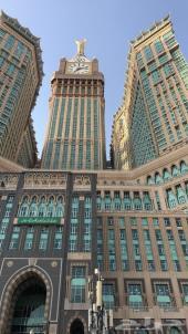 حجز فنادق بمكة ( وعروض خاصه لشهر رمضان )