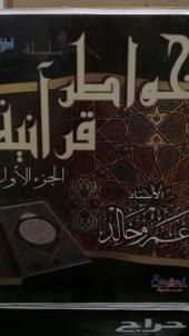 أشرطة كاسيت عمرو خالد و السويدان جديدة