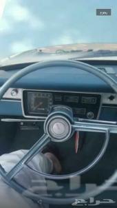سياره بلايموث مديل 66 واللوحه بمديل السياره