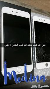 تركيب شاشات ايفون ارخص سعر صيانه فوريه