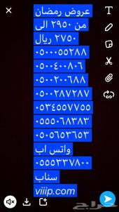 ارقام مميزه سداسيه 3.3.3.3.3.3 و 4.4.4.4.4.4