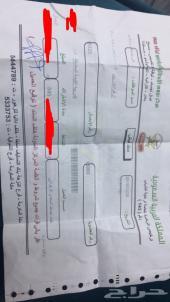 اشتراك نادي مركز النجوم الرياضي في الشوقيه