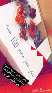 تمر إفطار صايم 100 شريط اسعار مغريه