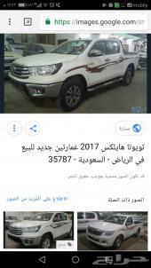 هايلوكس 2017 فل كامل سعودي دبل