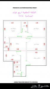 شقه للبيع مكونه من 4 غرف بمنافعها  ب 210 الف
