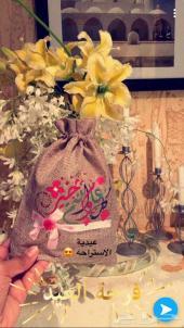 توزيعات للاطفال بالعيد اصنع الفرح بقلوبهم