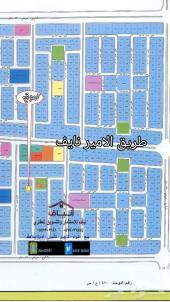 للبيع ارض في مخطط الموسى2 موقع مميز للسكن