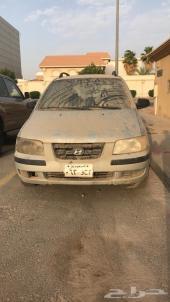لوحة مع سيارة للبيع م ح و 63