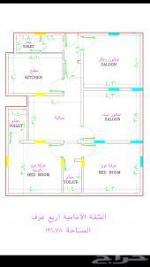 شقه للبيع 4 غرف بمنافعها للتمليك ب 210 الف