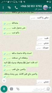 ادخلو شوفو رشيدي ويش يقول ابن الكلب