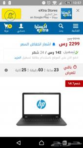 New HP Laptop لابتوب