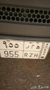 لأصحاب جيوب الهمر لوحة للبيع (همر   955)