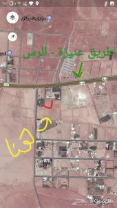 ارض للبيع مساحة 11000 صك شرعي مستقل