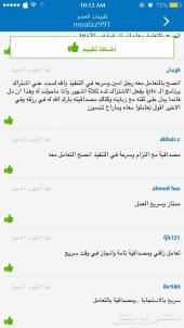 اشتراك IPTV و مكتبه افلام لجوال و شاشه وتايجر
