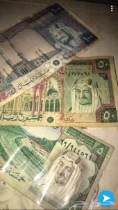 عملات سعوديه للملك خالد رحمة الله عليه