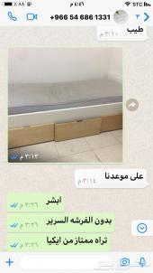 سرير ودولاب ب300 ودولاب مواعين 300