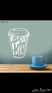 لاصحاب كافي شوب . محبي القهوه