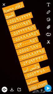 ارقام مميزه 5-5-5-5-5-9-6-5-0 و 4-4-4-4..0550