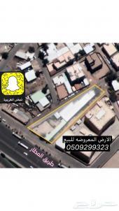حوش على طريق الرياض (المطار ) مباشرة للبيع
