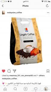 قهوه ماليزيه عضويه