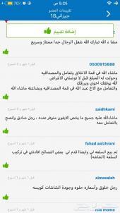 شاشات وبطاريات وقطع ايفون جملة وقطاعي