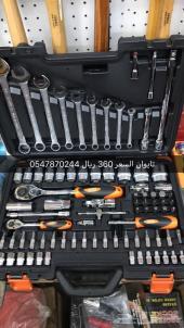 عده مفكات مفاتيح وحبات بسعر جمله