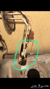 طرمبة بنزين فورد  ل موديل 1998-2012 مستعمله