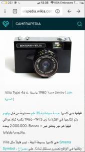 كاميرا روسيه