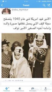 مجله لايف الامريكه غلاف الملك عبدالعزيز 1943
